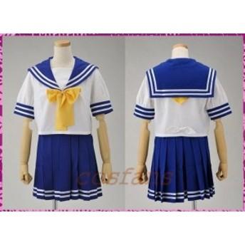 コスプレ衣装 らき☆すた 陸桜学園高校制服(女子夏服)
