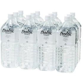 天然抗酸化水 TroLox(トロロックス) ( 2L12本入 )