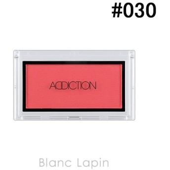 アディクション ADDICTION ザ ブラッシュ #030 Lady Camellia 3.9g [491111]【メール便可】
