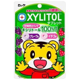しまじろう キシリトール 30g 1個袋タブレット ラミチャック 歯科専売 オーラルケア キシリトール タブレット