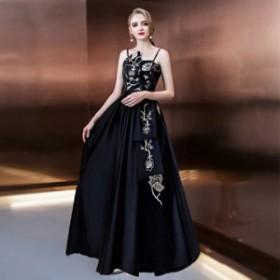 パーティードレス 結婚式 二次会 ワンピース 結婚式ドレス お呼ばれワンピース 20代 30代 40代 演奏会 ロングドレス 黒 花柄 a0824
