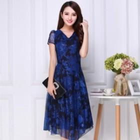 結婚式ドレス パーティードレス 20代30代 青×黒が大人可愛い花柄ひざ丈ドレス a0574