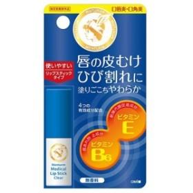 【メンターム 薬用メディカルリップスティックCn 3.2g】[代引選択不可]