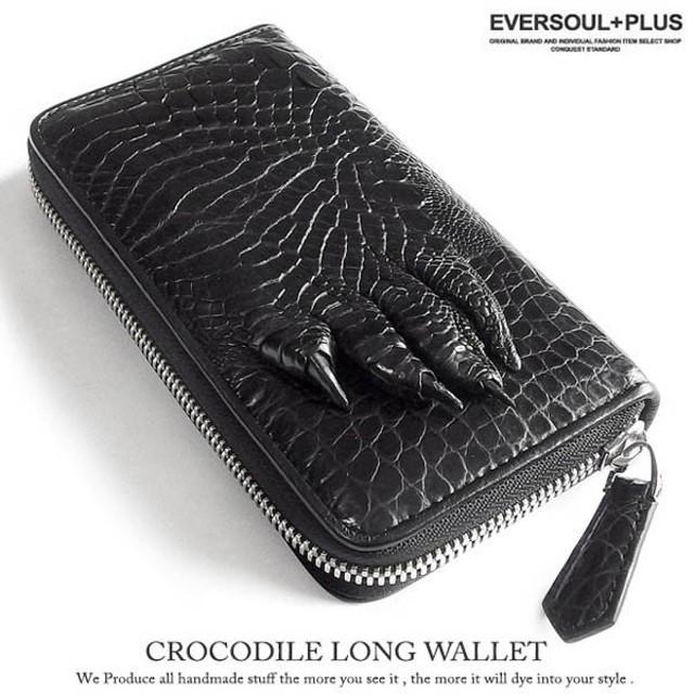 EVERSOUL PLUS SELECT クロコダイル 財布 長財布 レザー ワニ革 本革 ラウンドファスナー メンズ サイフ 本物 クロコ ブラック
