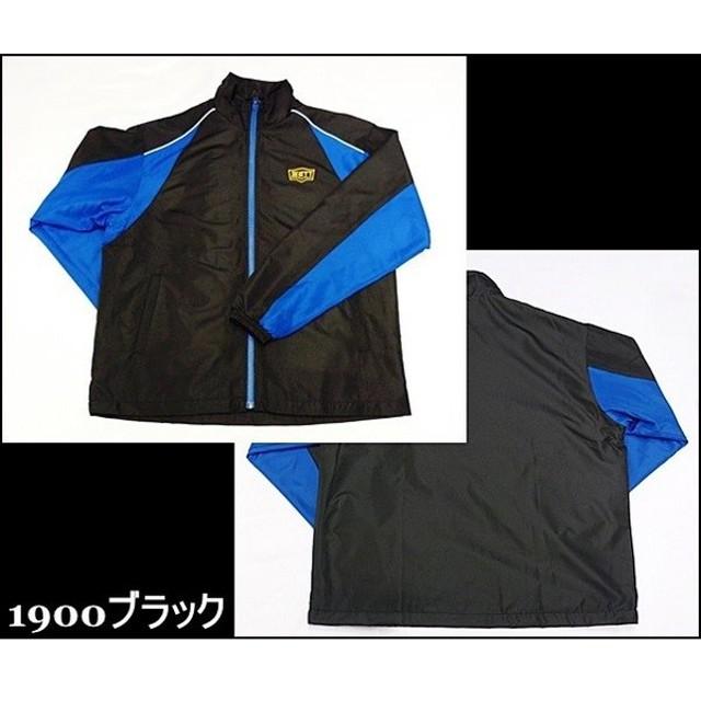 【ZETT】ゼット  野球 ウィンドブレーカー/ジャケット ◇ジュニア用◇