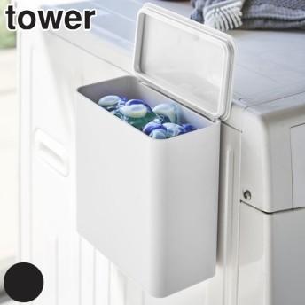 収納 マグネット 磁石 マグネット洗濯洗剤ボールストッカー タワー tower ( 洗濯 洗剤 収納用品 )