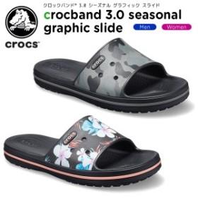 クロックス(crocs) クロックバンド 3.0 シーズナル グラフィック スライド(crocband 3.0 seasonal graphic slide)男性用/女性用[C/B]
