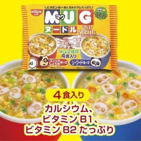 日清マグヌードル 4食入り(コンソメしょうゆ×2/シーフード×2)