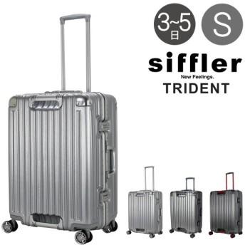 シフレ スーツケース 4輪|58L 60cm 5.4kg トライデント TRI1102-60 ハード フレーム Siffler|TSAロック [PO10]
