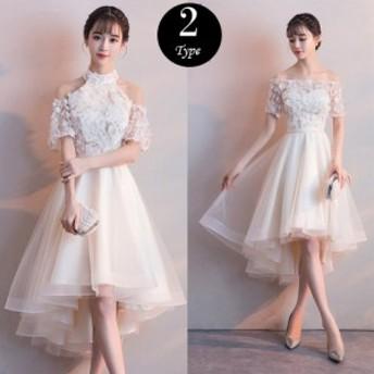 パーティードレス 結婚式 二次会 ワンピース 結婚式ドレス お呼ばれワンピース 30代 40代 袖あり ひざ丈 白 レース 刺繍 花柄 a0777