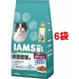 【アイムス 成猫用 体重管理用 まぐろ味 550g6コセット】[代引選択不可]