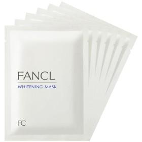 FANCL(ファンケル)公式 ホワイトニング マスク<医薬部外品>