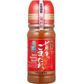 【アサムラサキ ピリ辛ごまだれ 250g】[代引選択不可]