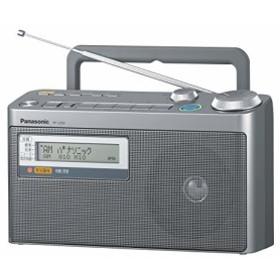 パナソニック FM緊急警報放送対応FM/AM2バンドラジオ RF-U350-S(中古品)