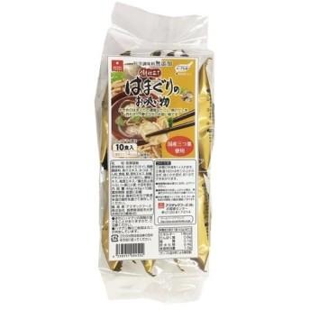 スープ生活 はまぐりのお吸い物 ( 4.6g10食入 )/ スープ生活
