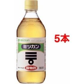 【ミツカン 穀物酢5コ 500mL5コセット】[代引選択不可]