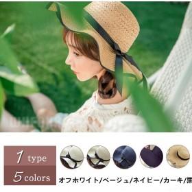 レディース 帽子 ストローハット 麦わら帽子 UV 折りたたみ帽子 つば広 ハット 紫外線対策 UVハット 夏 つば広帽子 大きいサイズ 小顔効果 日よけ帽子 旅行 オシャレ ギフト