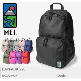 MEI エムイーアイ バックパック デイパック22L DAYPACK 22L 180010 メンズ レディース バッグ リュック 鞄 旅行 通勤 通学