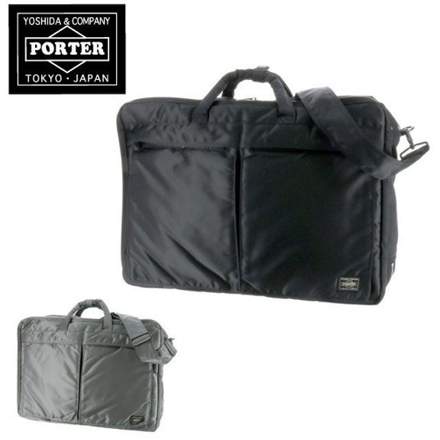 PORTER ポーター TANKER 3WAY ブリーフケース 622-66672