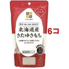 ココメ 北海道産きたゆきもち ( 290g6コセット )/ ココメ(cocome)