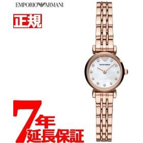 ポイント最大12倍! エンポリオアルマーニ 腕時計 レディース AR11203 EMPORIO ARMANI
