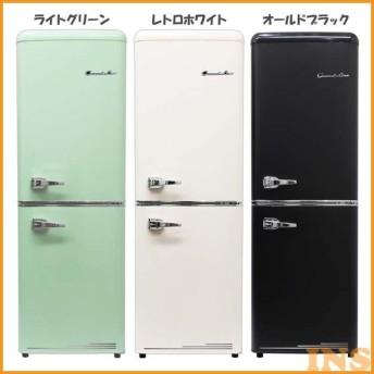 冷蔵庫 2ドア 一人暮らし 二人暮らし 冷凍 冷蔵 おしゃれ レトロ冷凍/冷蔵庫 133L