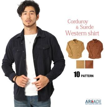 シャツ メンズ 長袖シャツ 選べる2種類 ウェスタンシャツ コーデュロイシャツ ウエスタンシャツ スウェードシャツ コーデュロイ ベージュ ブラウン ネイビー メンズファッション トップス シャツ 無