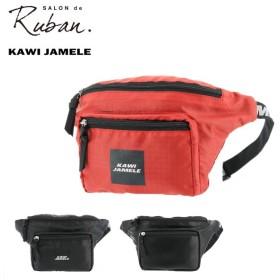 KAWI JAMELE カウイジャミール SALON de RUBAN ウエストバッグ SRA-906