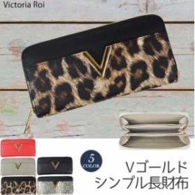 財布 レディース 長財布 大容量 ファスナー ラウンドファスナー 小銭入れ メンズ カード 使いやすい V字金具 ゴールド 送料無料buy