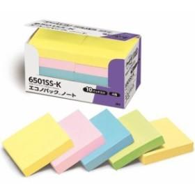 【ポスト・イット エコノ強粘着ノート 6501SS-K 90枚10パッド】[代引選択不可]