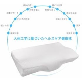 枕 低反発 まくら マクラ 首・頭・肩をやさしく支える 健康枕 ヘルスケア枕 人間工学設計 いびき防止 頭痛改善 肩こり対策  洗える