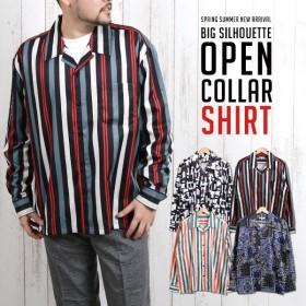 シャツ メンズ オープンカラーシャツ メンズ 開襟 長袖 ビッグシルエット ゆったり ストライプ ペイズリー バンダナ 総柄 メール便のみ送料無料2♪