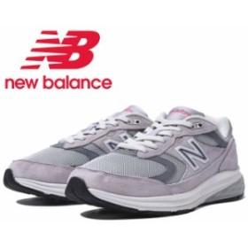 0f01760cfccf1 ニューバランス New balance WW880 PP3 レディース スニーカーワイズ 2E 4E ウィズ ウォーキングシューズ カジュアルシューズ  靴