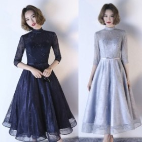結婚式ドレス パーティードレス 20代 お姫様のように可愛くて上品なミモレ丈ドレス a0507
