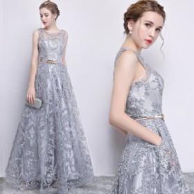 ロングドレス 二次会 結婚式 ウェディングドレス 花嫁ドレス ブライズメイド パーティードレス レディース ワンピース フォーマル