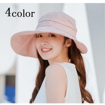 帽子 ハット サンバイザー 布製サンバイザー レディース 女性用 つば広ハット つば広サンバイザー つば広帽 日よけ 紫外線防止 UVカット シンプル