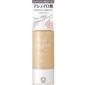【キス マットシフォン UVホワイトニングベースN 01 ライト 37g】[代引選択不可]