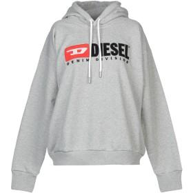 《期間限定セール開催中!》DIESEL レディース スウェットシャツ ライトグレー XXS コットン 100%
