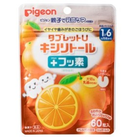 ピジョン タブレットU キシリトール+フッ素 さわやかオレンジミックス味 60粒入