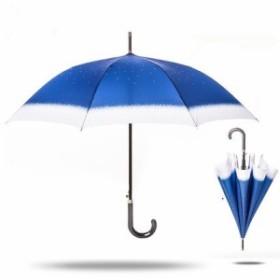 晴雨兼用傘 雨傘 手開き 日傘 傘 レディース メンズ かさ コスプレ 星柄 和傘 長傘 雨具 耐風 撥水 通学 通勤 雨対策