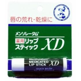 【メンソレータム 薬用リップスティック XD 4.0g】[代引選択不可]