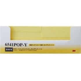 【ポスト・イット エコノパック ポップアップノート 詰換用 6541POP-Y 100枚10パッド】