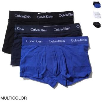 カルバンクライン Calvin Klein ボクサーパンツ 3枚セット 3 LOW RISE TRUNK スリー ローライズ ライズ トランク メンズ nu2664-062