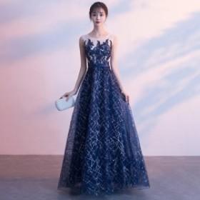 ロングドレス パーティードレス 結婚式 二次会 ワンピース 結婚式ドレス お呼ばれワンピース ネイビー レース 花柄 刺繍 a0751