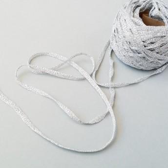 在庫限りB9「太めラメヤーン(シルバー)」素材糸 引き揃え糸