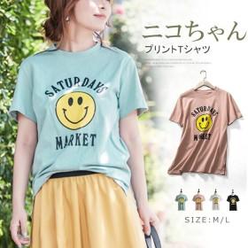 ニコちゃん プリント Tシャツ カジュアル ロゴトップス シンプル ラウンドネック 半袖 スリットが入り 可愛い ゆったり ゆったり