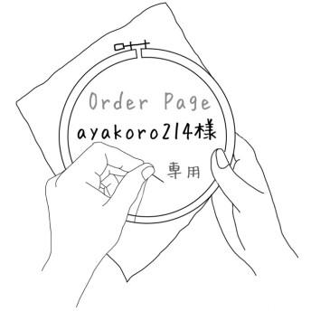 【order】計2点 がま口カードケース 、ブックカバー