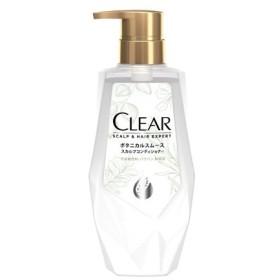 【価格据え置き】クリア(CLEAR) ボタニカルスムース スカルプコンディショナー ポンプ 370g ユニリーバ(Unilever)