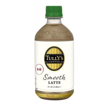 伊藤園 タリーズコーヒー Smooth LATTE (スムース 無糖ラテ) 500ml 1ケース/24本