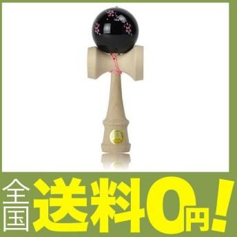 日本けん玉協会認定品 けん玉 「大空 和シリーズ 桜 (黒)」 No-0004